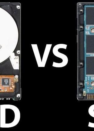 Быстрые Диски Новые SSD + HDD 120GB (240, 480 - 4tb)! Гарантия...