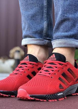 Adidas marathon tr 26