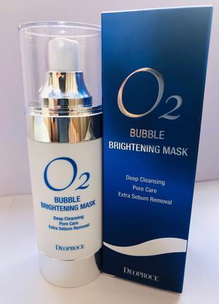 Кислородная  маска О2(натур.корейская косметика)