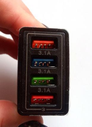 Зарядное устройство Quick charge 3.0 4 порта USB дорожная зарядка