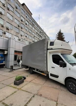 Грущики ГРУЗОПЕРЕВОЗКИ КИЕВ Украина Офисный пе Квартирный переезд