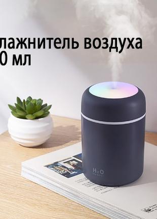 Увлажнитель воздуха мини Adna Humidifier DQ107 серый