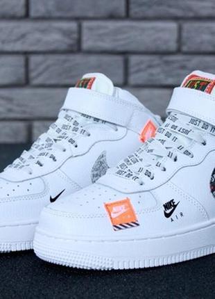 Мужские кроссовки хайтопы  nike air force 1 hi just do it. обувь.