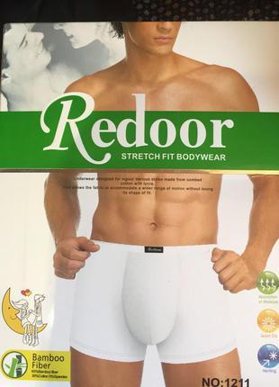Мужские боксеры белые Redoor бамбук