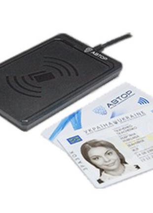 Сканер ID паспортов Карт-ридер Бесконтактный считыватель id
