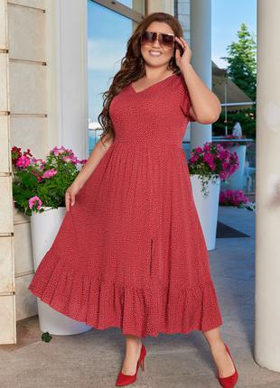 Легкое летнее платье за колено