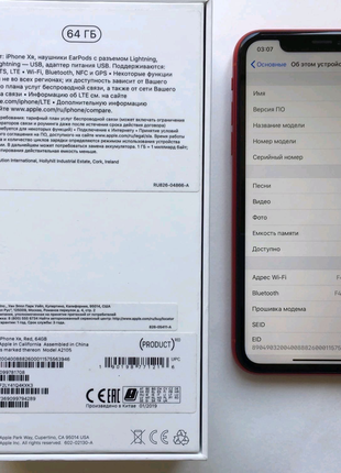 iPhone XR Neverlock 64gb Red Как новый!!!