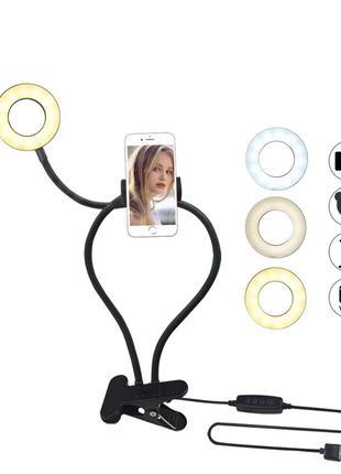 Держатель для телефона, набор блогера, Led лампа, селфи кольцо