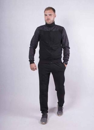 Спортивные костюмы мужские полномерных размеров