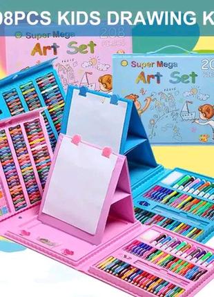 Набор художника для рисования с мольбертом в чемодане 208 предмет