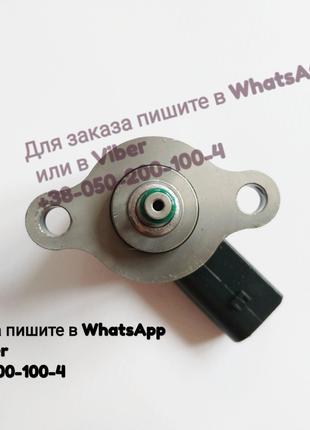 0281002241 Регулятор давления топлива для Mercedes 1000768 мерс