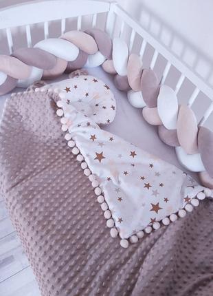 Косичка бортик в детскую кроватку