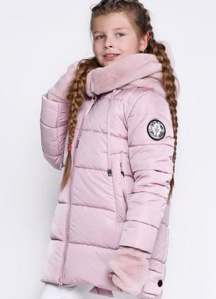Пуховик для девочки куртка зимняя