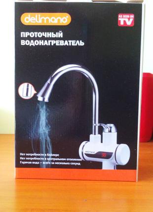 Проточный кран-водонагреватель Делимано c LCD дисплеем