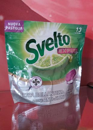 Svelto expert таблетки для посудомойки