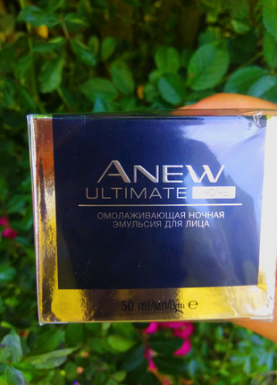 Нічний гель для обличчя Avon Anew Ultimate (50 мл)