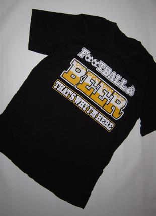 Хлопковая футболка для фанатов футбола и пива