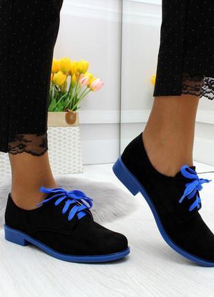 Туфли  цвет черный синий