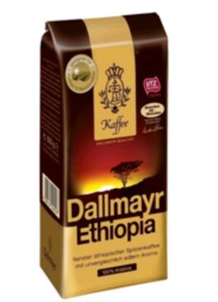 Кофе в зёрнах DALLMAYR ETHIOPIA