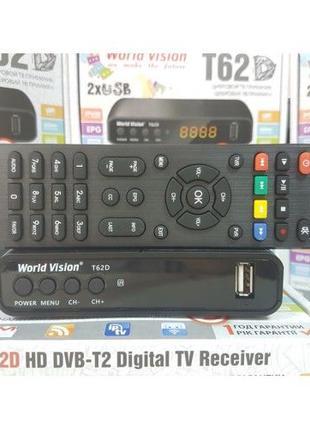 Приставка DVB-T/Т2/C World Vision T62D Гарантия 1 год тюнер пр...