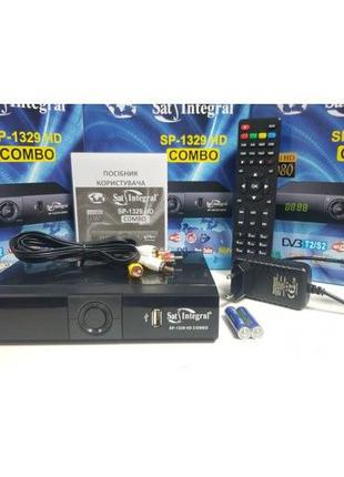 Комбинированный DVB-T2/S2 Mpeg4 Full HD ресивер Sat Integral S...