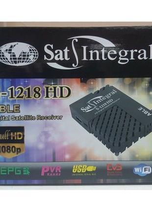 Спутниковый тюнер приставка ресивер Sat Integral 1218 HD Проши...