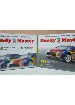 НОВАЯ Игровая приставка Dendy Master 8 Bit Денди Мастер 8 бит ...