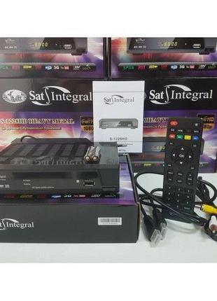 Спутниковый ресивер тюнер приставка Sat Integral 1228 HD Mpeg 4