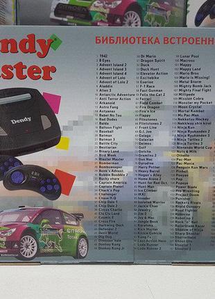 Игровая 8 Битная приставка Dendy Master Plus 195 встроенных иг...