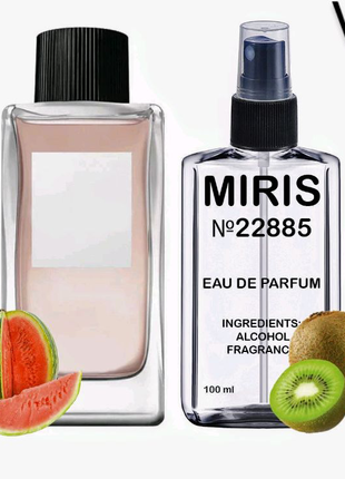 Духи MIRIS №22885 (аромат похож на Dolce&Gabbana)