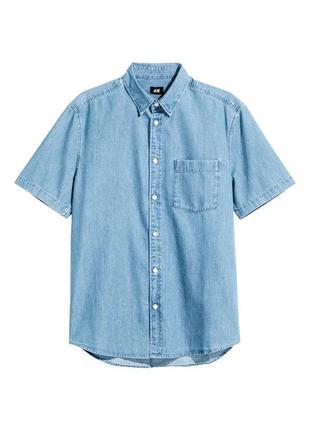 H&m мужская летняя джинсовая рубашка с коротким рукавом