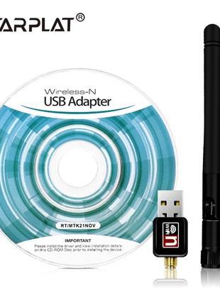 USB Wi-Fi адаптер беспроводная сетевая карта 150 Мбит/с 2,4 Ггц.