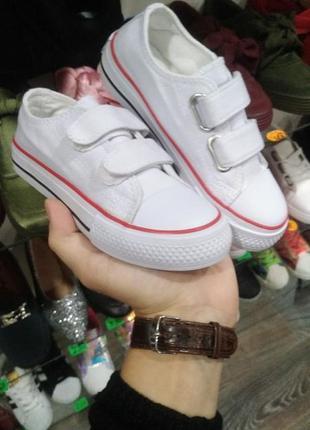 25-36 рр деткие и подростковые белые кеды кроссовки на липучках