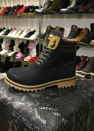 Sale ботинки зимние женские мужские подростковые 36р 37р 38 39...
