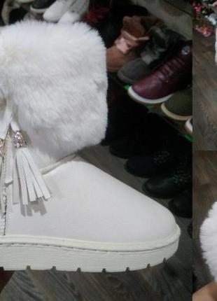 Белые эко кожаные угги уги женские сапоги ботинки зимние с мехом