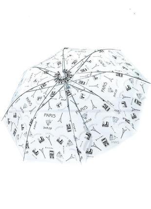 Красивый прозрачный зонт