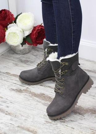 36-41р распродажа зимние женские серые ботинки высокие