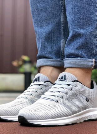 Adidas 🔝