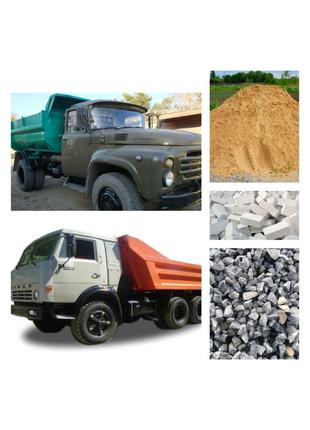 Продам : песок, щебень, кирпич, отсев, асфальт и др...