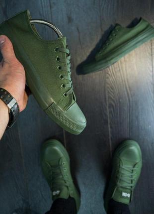 Мужские кеды кроссовки! цвет хаки!