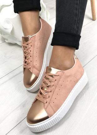 Пудровые кроссовки кеды ботинки 39р
