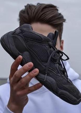 Черные кроссовки кеды!yzy 500!