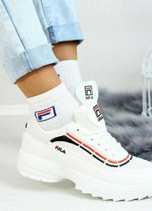 Белые филы кроссовки кеды