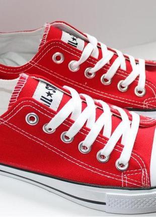 Мужские женские красные кеды кроссовки star