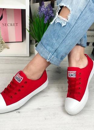 Красные кеды на белой подошве!кроссовки!