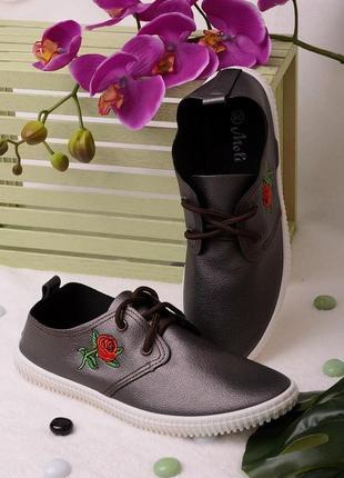 Слипоны кеды кроссовки туфли с вышивкой! бронзовые!