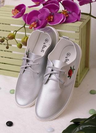 Слипоны кеды кроссовки туфли с вышивкой! серебристые!