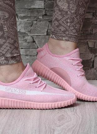 Кроссовки кеды ! sply! розовые!пудровые,белые полоски!летние