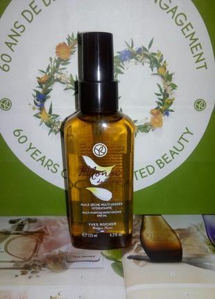 Увлажняющее сухое масло для тела и волос моной.