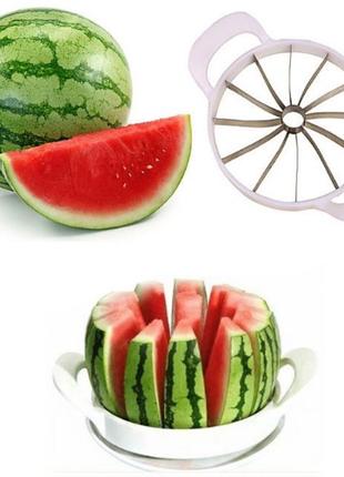 Круглый нож для нарезки арбуза Melon Cutter нож для дыни ананаса